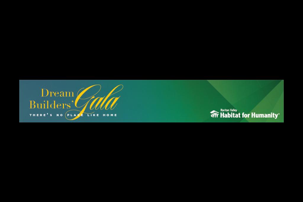 Dreambuilder Gala Logo